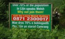 Defnyddiwch_eich_Cymraeg_-_Use_your_Welsh_-_geograph.org.uk_-_488577